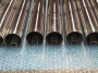 "316: 2"" Round Single Slotted Tube Per Metre"