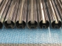 316: 2&quot; Round Double Slotted Tube per Metre