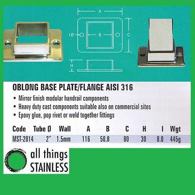 316: 2 Oblong Base Plate/Flange Square Mirror