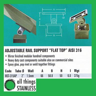 316: 2 Adjustable Rail Support Square Mirror