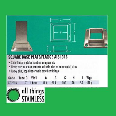 316: 2 Square Base Plate/Flange Square Satin
