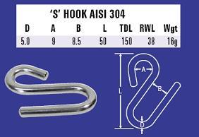 5mm S Hook