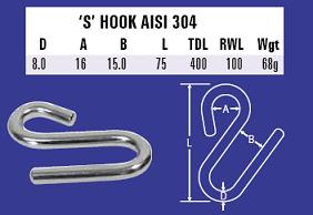 8mm Stainless Steel S Hook